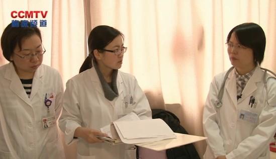 CSCO胃肠肿瘤诊疗热点研讨会
