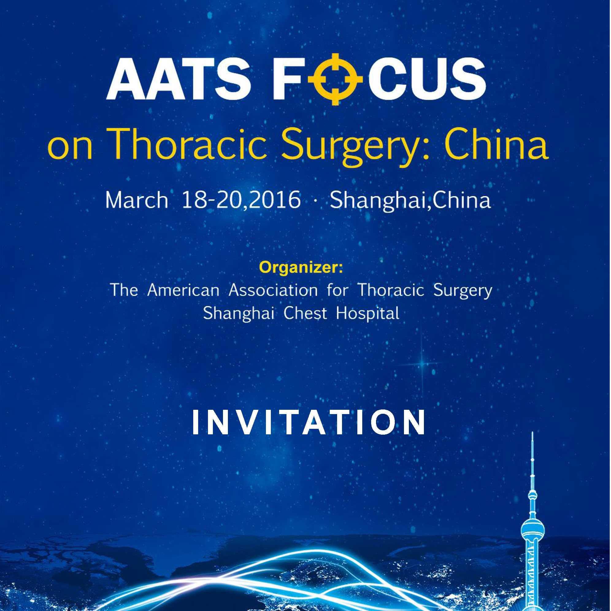 2016年美国AATS中国会场 - 关注胸外科