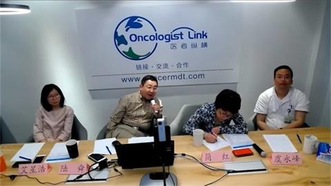 肺癌 病例讨论 小细胞肺癌 在线MDT病例讨论:肺门及纵隔淋巴结增大右侧胸腔及心包少量积液病例
