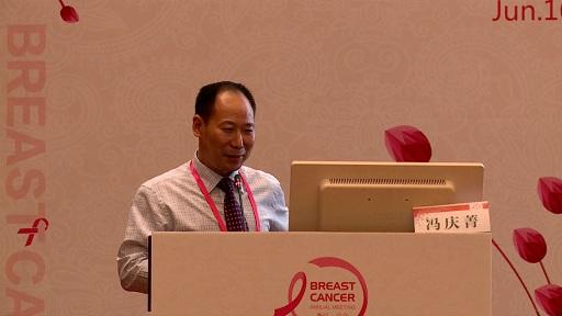 乳腺疾病 外科讲坛 冯庆菁:乳头下筋膜松解术治疗重度乳头凹陷