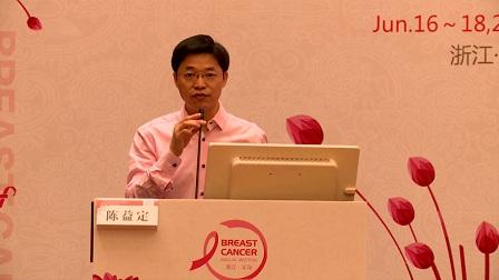 乳腺癌 诊疗进展 陈益定:ASCO会议新辅助化疗进展