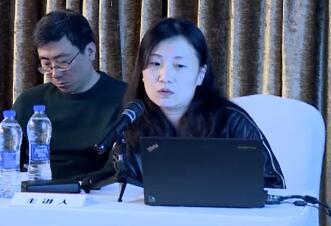 肿瘤 医学讲座 张宇:高强度聚焦超声操作规范