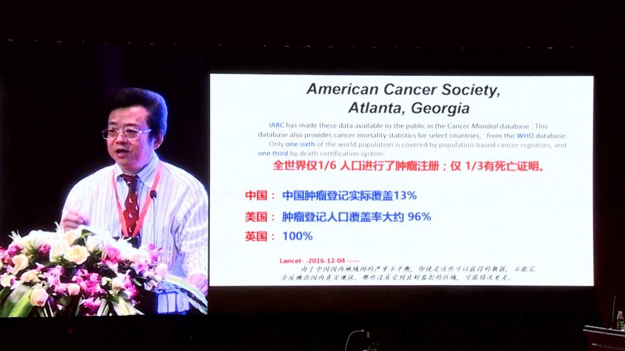 结直肠癌 外科讲坛 诊疗策略 周总光:我国结直肠肿瘤临床实践