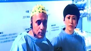 消化 内镜 手术 第十届中日ESD手术演示1