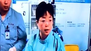 消化 手术 内镜 第十届中日ESD手术演示9