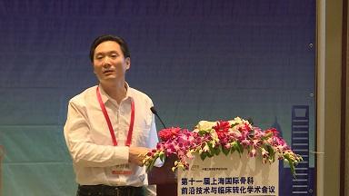 骨病 外科讲坛 开放性 骨盆骨折 李开南:开放性骨盆骨折的处理特点