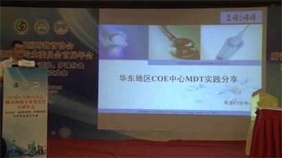 肺癌 病例分享 丁礼仁:华东COE中心MDT实践分享