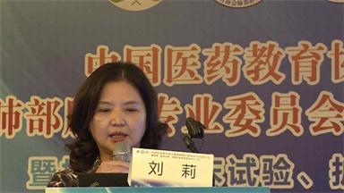 肺癌 免疫治疗 刘莉:肺癌免疫治疗的思考