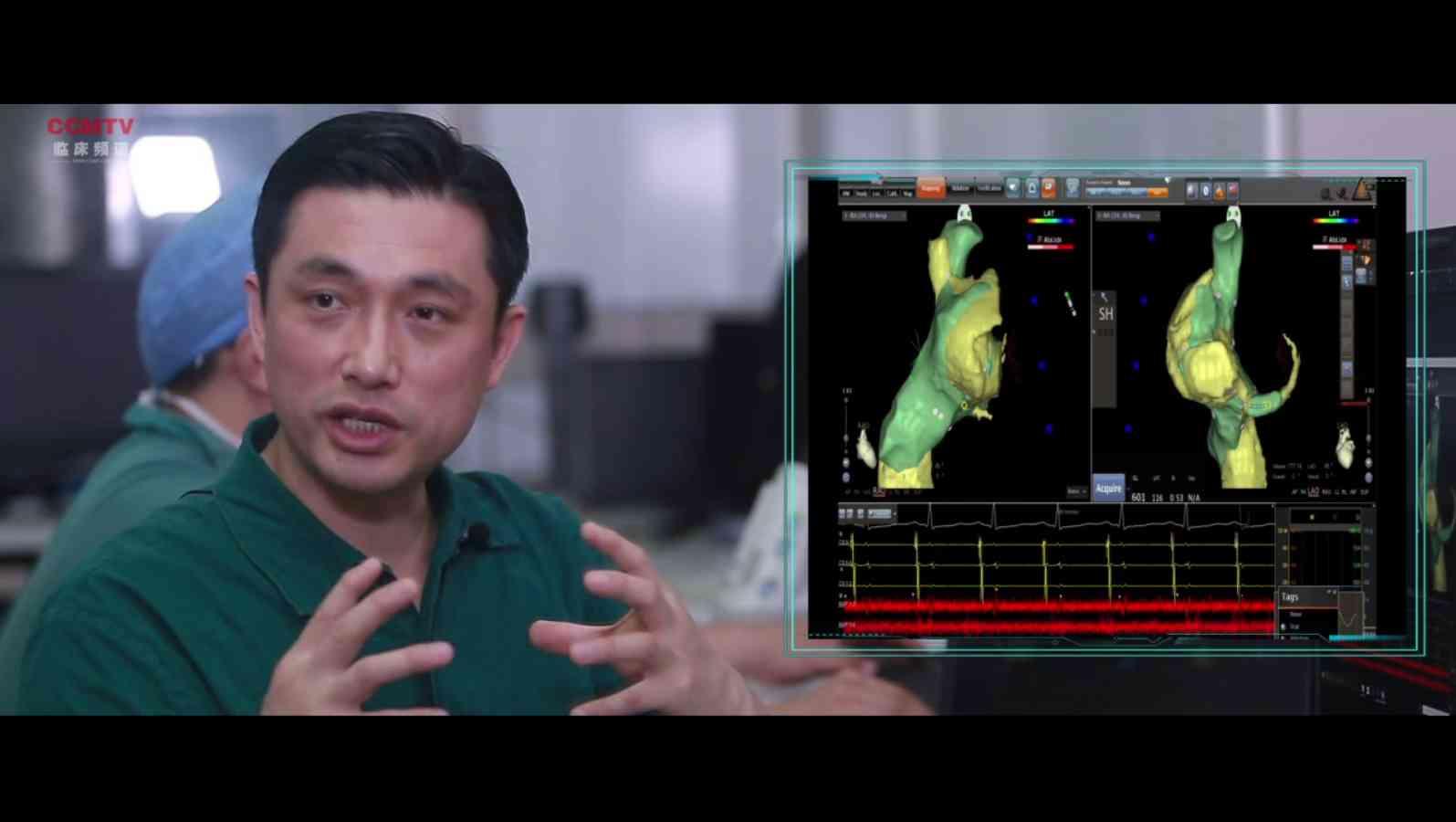 心脏病 外科讲坛 房颤 消融手术 零射线 喻荣辉:零射线的房颤消融手术