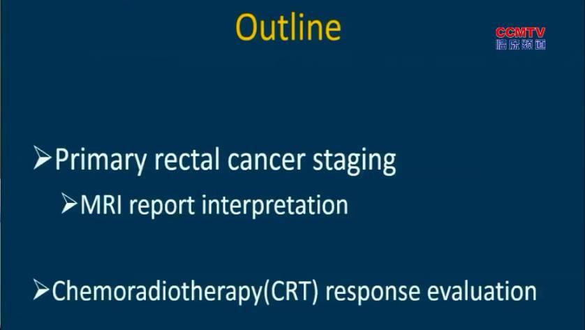 结直肠癌 诊断  孙宏亮:直肠癌的MRI