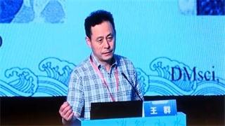肺癌 外科讲坛 王群:肺部GGO的诊治策略和临床实践