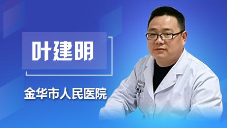 叶建明:单孔胸腔镜下右上叶切除术