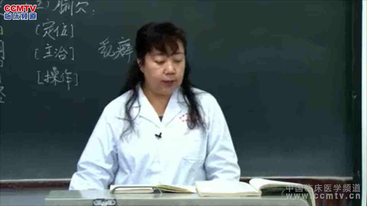 足厥阴肝经(二)