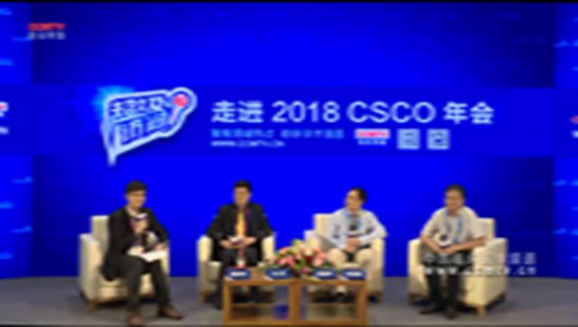 超级访问丨蔡修宇、马军、史振宇、马俊勋:新型抗凝药物担当大任