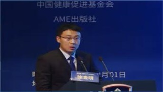 肺癌 外科讲坛 徐金明:机器人手术,路在何方?