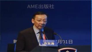 方文涛:微创袖形肺叶切除术治疗中央型肺癌