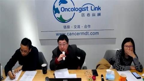 肺癌 病例讨论  在线MDT病例讨论:右肺腺癌右侧胸膜转移病例