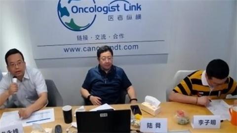 肺癌 病例讨论  在线MDT病例讨论:右肺腺癌多发骨转移伴高血压3级病例