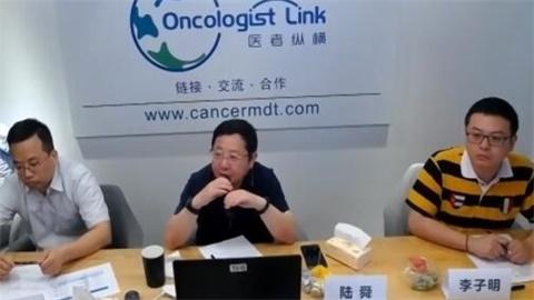 肺癌 病例讨论  在线MDT病例讨论:左上肺占位伴随左侧胸腔积液及肺内多发小结节病例