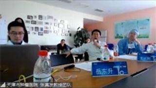 肺癌 病例讨论  在线MDT病例讨论:间断咳嗽咳痰3个月病例