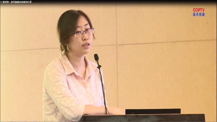 前列腺癌 专培课程丨杨恺惟:前列腺癌经典案例分享