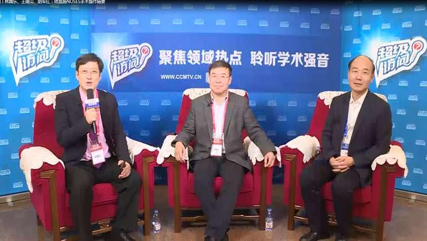 NOSES手术 超级访问丨林国乐、王锡山、胡军红:结直肠NOSES手术操作精要