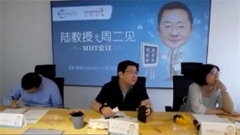 肺癌 病例讨论 在线MDT病例讨论:反复咳嗽咳痰7月病例