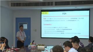 男科 医学讲座 夏欣一:YEQA质评发展历程及评价标准解读