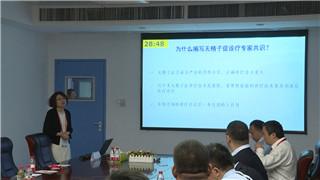 男科 医学讲座 平萍:无精子症诊疗专家共识解读