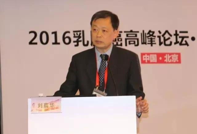 聚焦会议  刘荫华:2016年乳腺癌外科与精准医学(下)