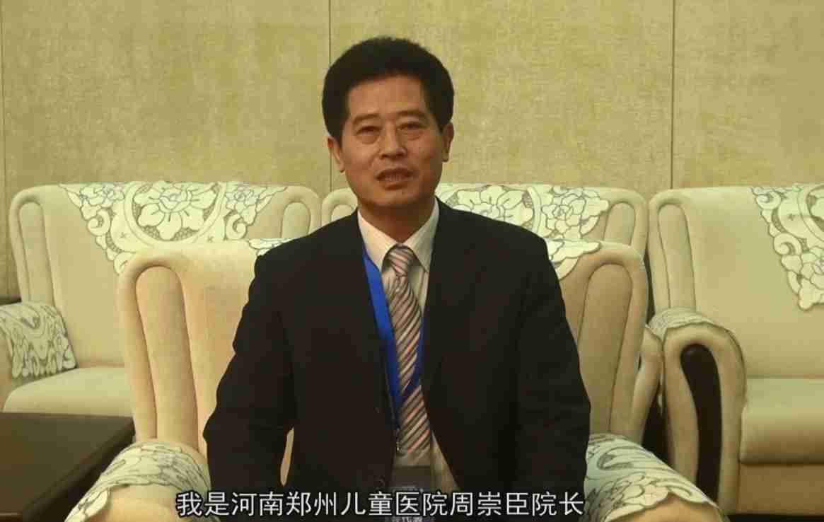 院长访谈|郑州市儿童医院改革建设经验分享【周崇臣院长】