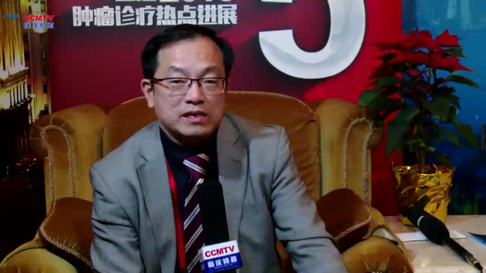 医政 多点执业 王理伟:开放多点执业的同时需加强管理