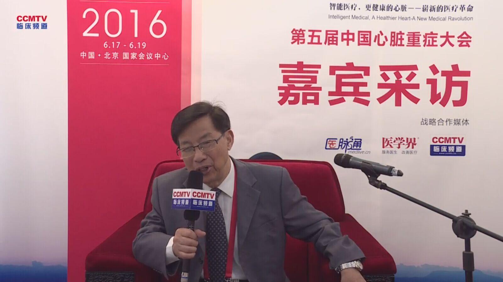 阮长耿:血栓性疾病的发生机制与治疗策略
