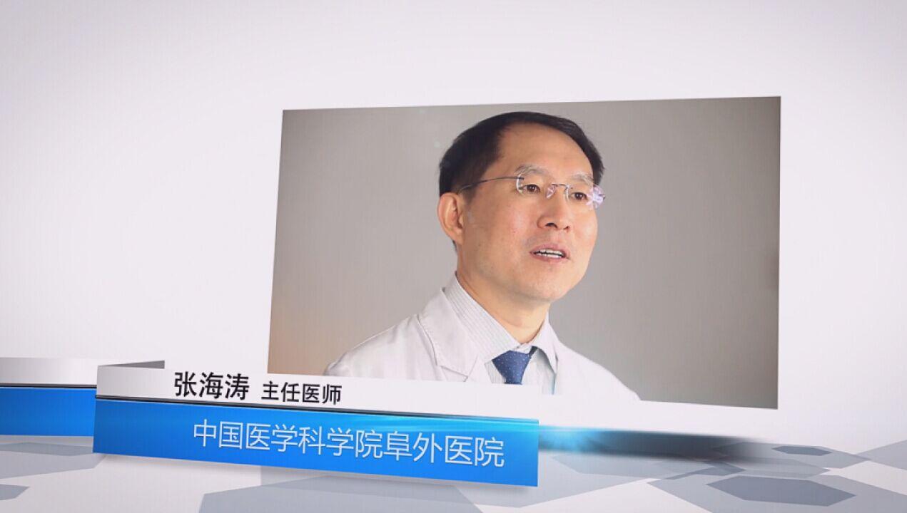 """心脏病 医学教育 重症 心脏智能 张海涛:第五届中国心脏重症大会引爆""""心""""的革命"""