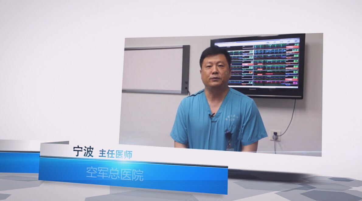 重症 医学教育 人工心脏 心脏智能  宁波:精英云集共建中国重症医学之大厦