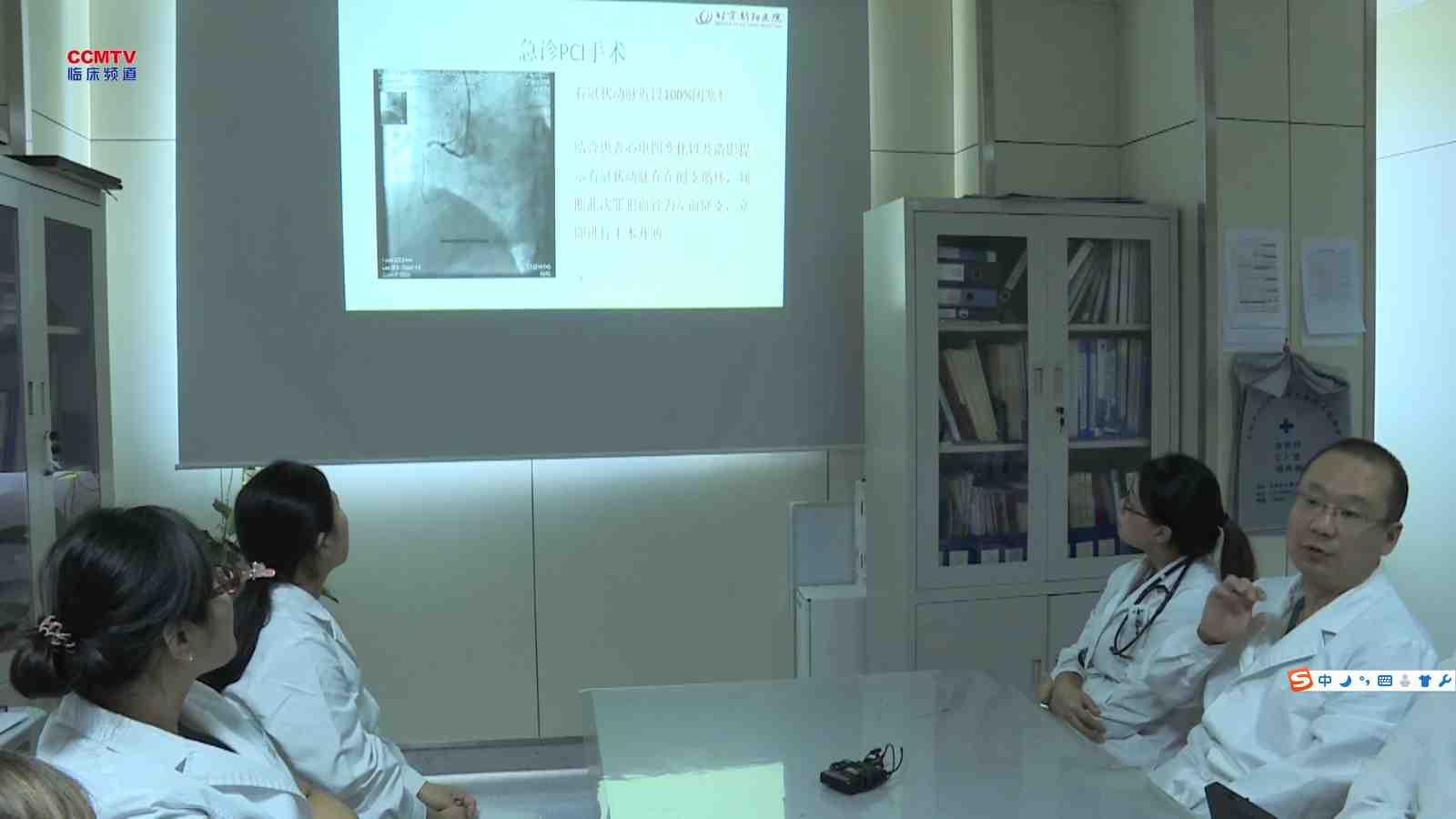 心脏病 病例讨论 心梗 朝阳医院:急性前壁心肌梗死病例