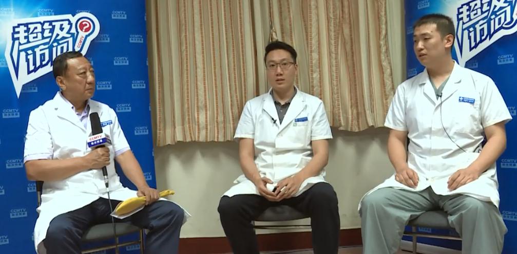 超级访问:葛氏捏筋拍打传承人谈颈椎病分型与各自特点