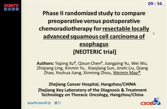 食管癌 综合治疗 放疗 鳞状细胞癌  许亚萍:可切除的局部晚期食管鳞状细胞癌术前与术后放化疗比较