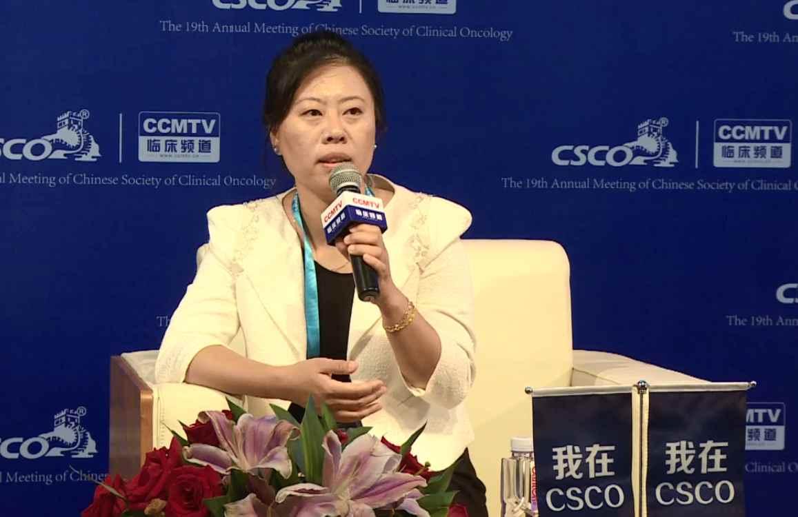 乳腺癌 诊疗策略 继续教育 王涛:2016CSCO继续教育乳腺专场评述