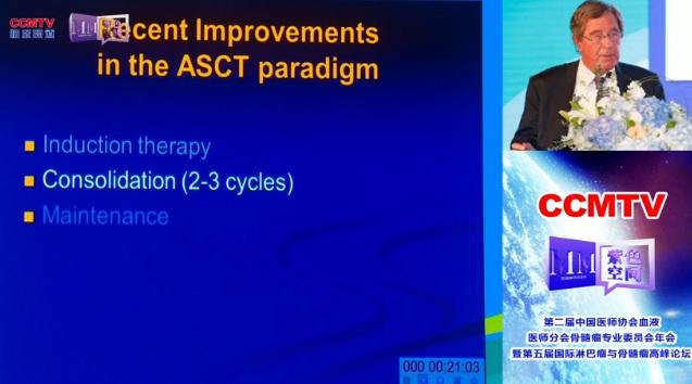 多发性骨髓瘤 移植治疗 自体移植 Jean-Luc Harousseau:自体移植在多发性骨髓瘤中的作用