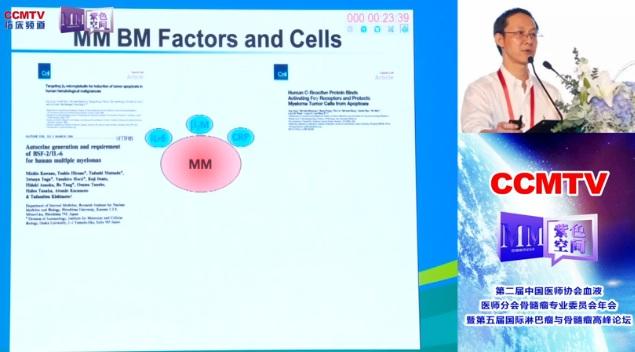 多发性骨髓瘤 诊疗策略 靶向治疗 微环境 Qing Yi:肿瘤靶向及其微环境在骨髓瘤治疗中的作用