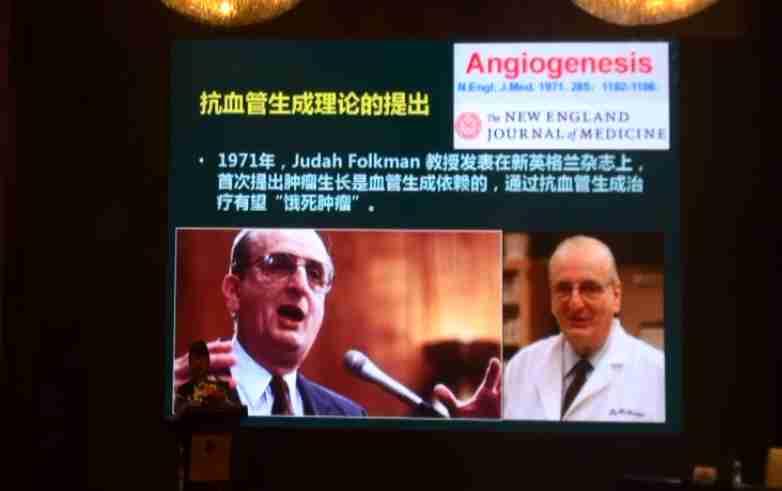 肺癌 靶向治疗 基础研究 刘晓晴:抗血管生成治疗在肺癌精准治疗中的地位