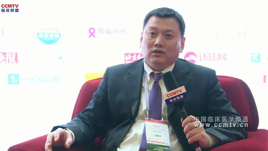 胃癌 综合治疗 新辅助化疗  李子禹:胃癌新辅助化疗临床经验分享