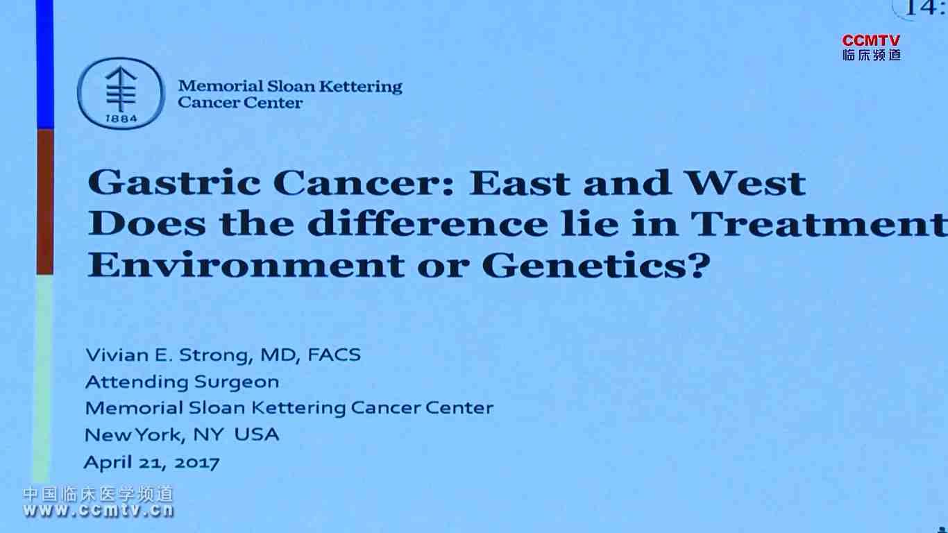 胃癌 诊疗策略 外科手术 VE Strong:中西方胃癌在治疗、环境及遗传方面的差异