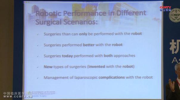 疾病 外科讲坛 普外科 PC Giulianotti:普外科新技术