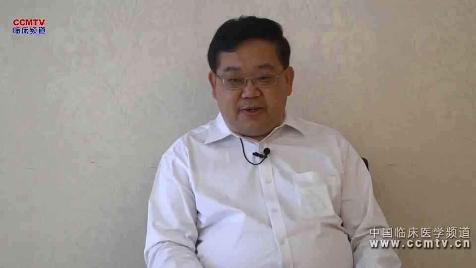 乳腺癌 外科治疗 规范化治疗 论坛 王翔:乳腺癌外科规范化治疗论坛成立的背景与特色