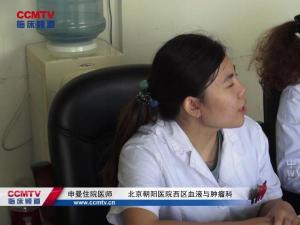 多发性骨髓瘤 病例讨论 朝阳医院:疑似多发性骨髓瘤骨质破坏病例讨论