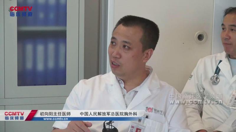 解放军总院:右肺上叶结节短期增大病例讨论