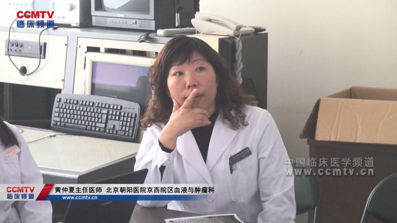 朝阳医院:多发性骨髓瘤病例讨论