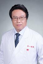 泌尿外科 移植泌尿科 郭义峰